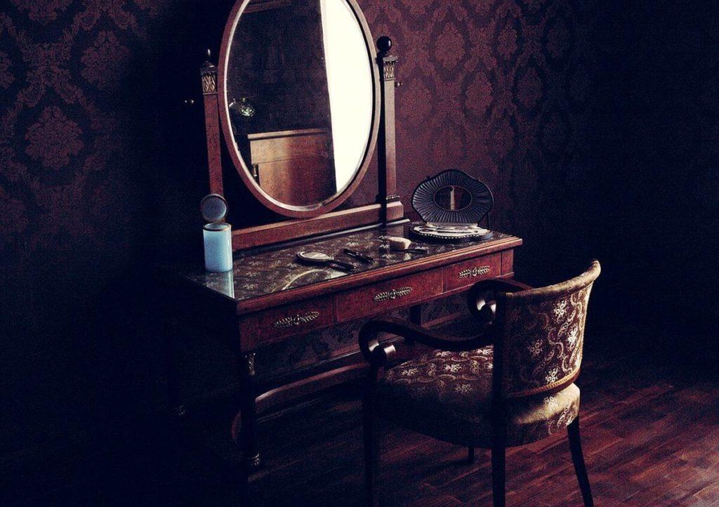 espejos mágicos
